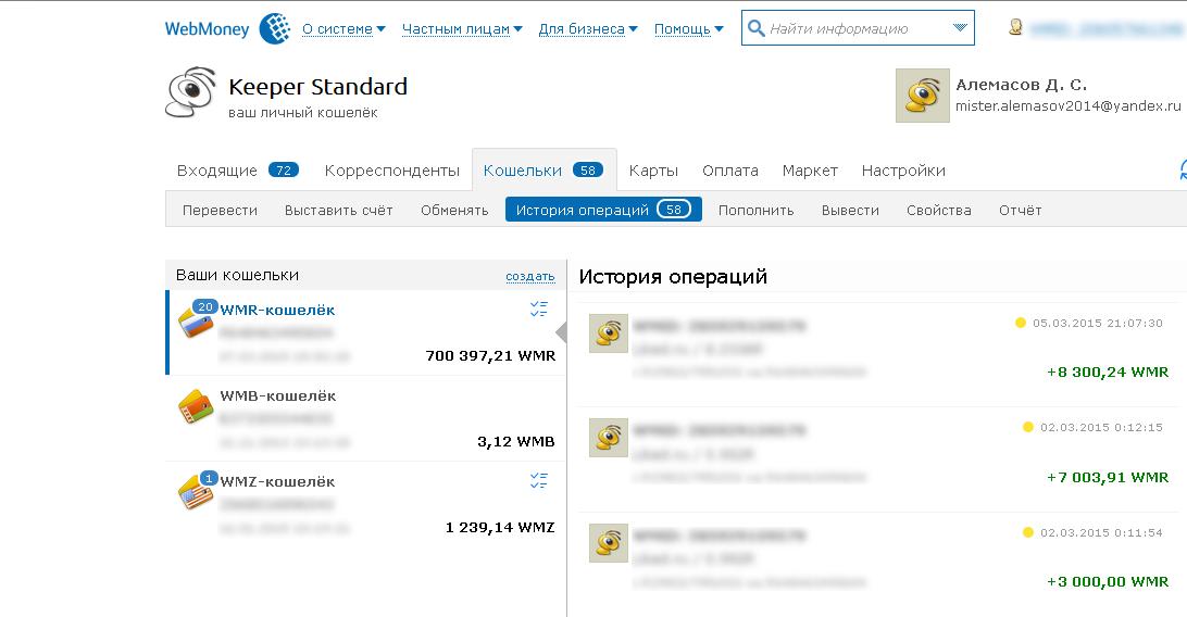 http://adidas999.justclick.ru/media/content/adidas999/%D0%BA%D0%BE%D1%88%D0%B5%D0%BB%D0%B5%D0%BA.png