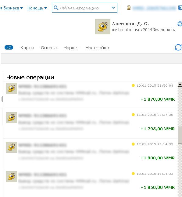 http://adidas999.justclick.ru/media/content/adidas999/2015-01-20_164519.png